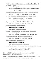 HGS20160325_pamphlet-02
