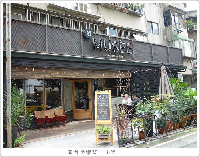 【台北信義】Musée Kitchen & Bar/義式餐酒館 @魚樂分享誌