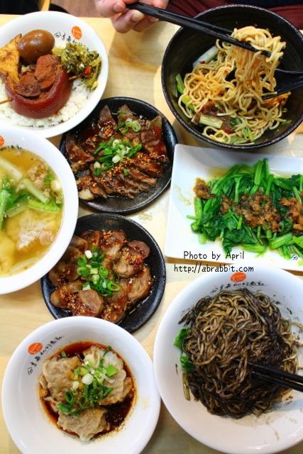 [台中豐原]享初 中式麵食館–焢肉飯與黑芝麻醬麵,好吃又大碗!@豐原 豐東路