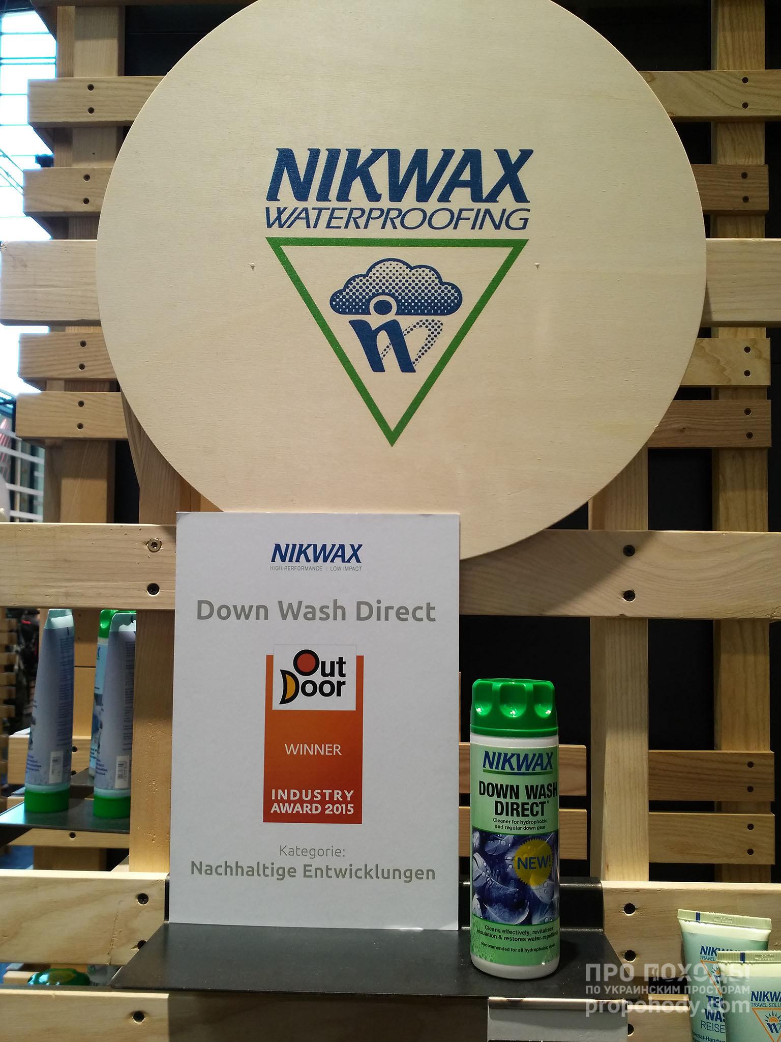 Nikwax на Outdoor Show 2015