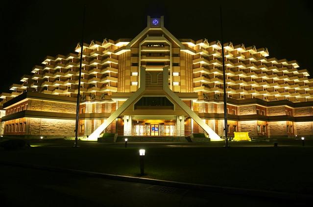 Masikryong Ski Resort Hotel