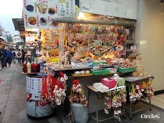 CIRCLEG 大澳 巴士 船 一天遊 香港 東涌站 炭燒雞蛋仔 貓 少林寺 夜景 散步 遊記 (10)