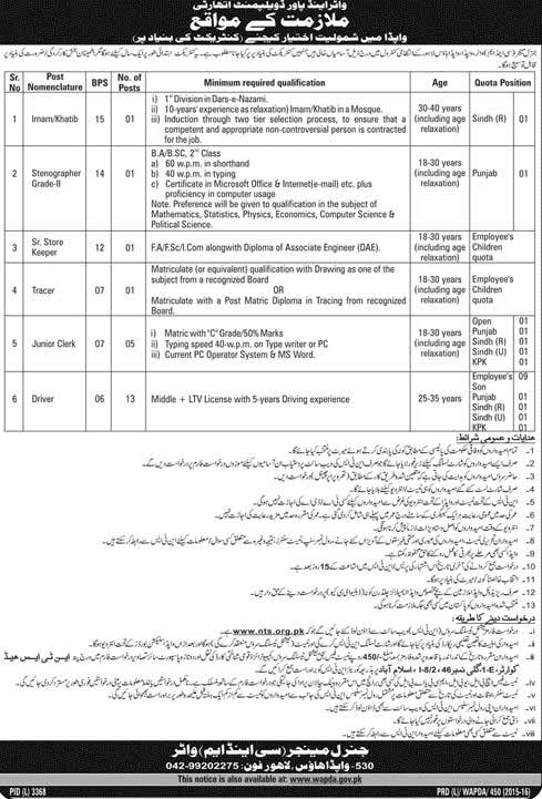WAPDA Jobs 2016