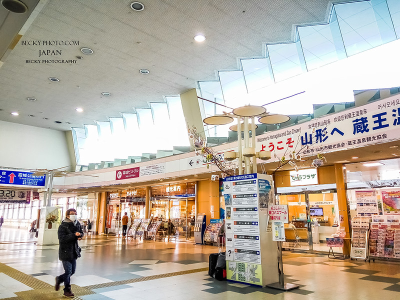 JR奧羽本線往大石田駅