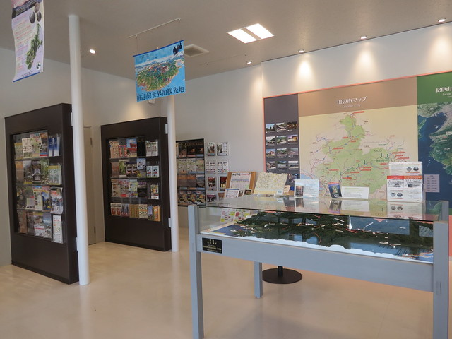 Kii-Tanabe Tourist Information
