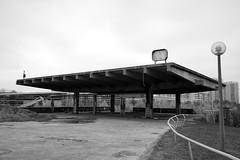 S-Bahnhof München Olympiastadion