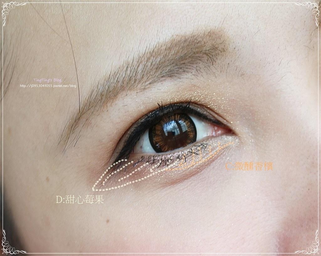 Solone彩妝 (12)