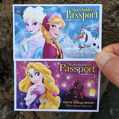 今日のパスポート。期限が切れる前に。