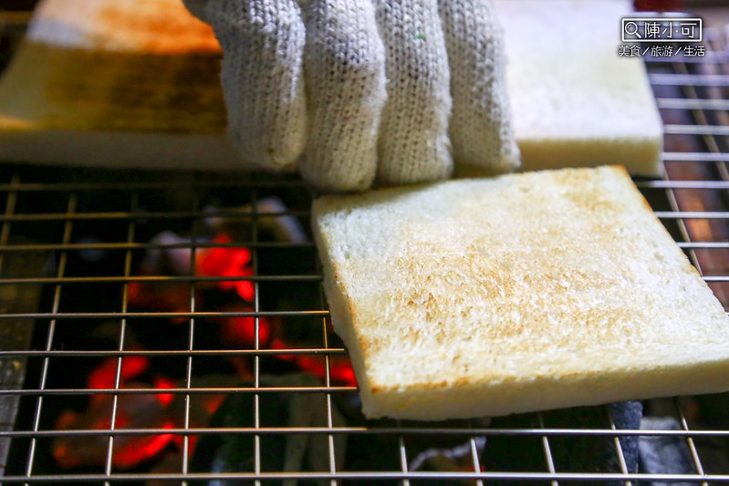 水火舞 咖椰戀上碳烤土司
