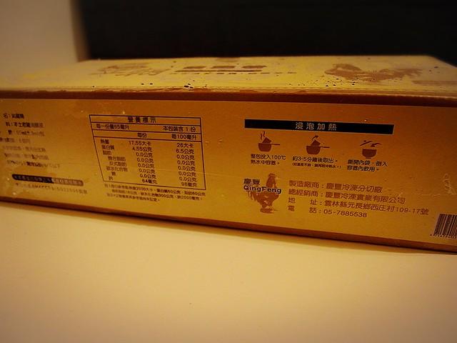 紙箱外側有營養標示與復熱說明@勝立王朝滴雞精