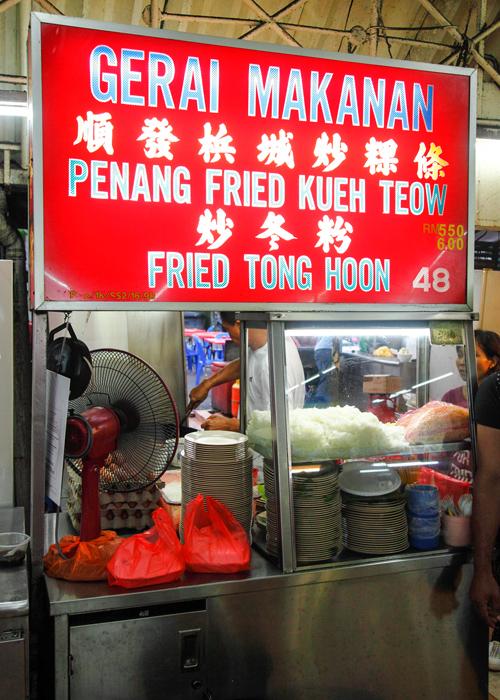 SS2 Wai Sek Kai 48 Char Koay Teow