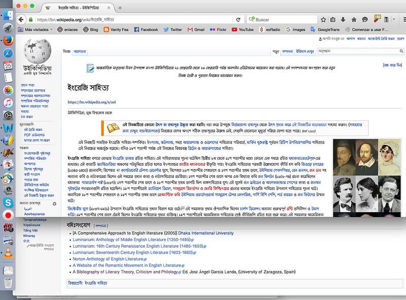 En la Wikipedia birmana