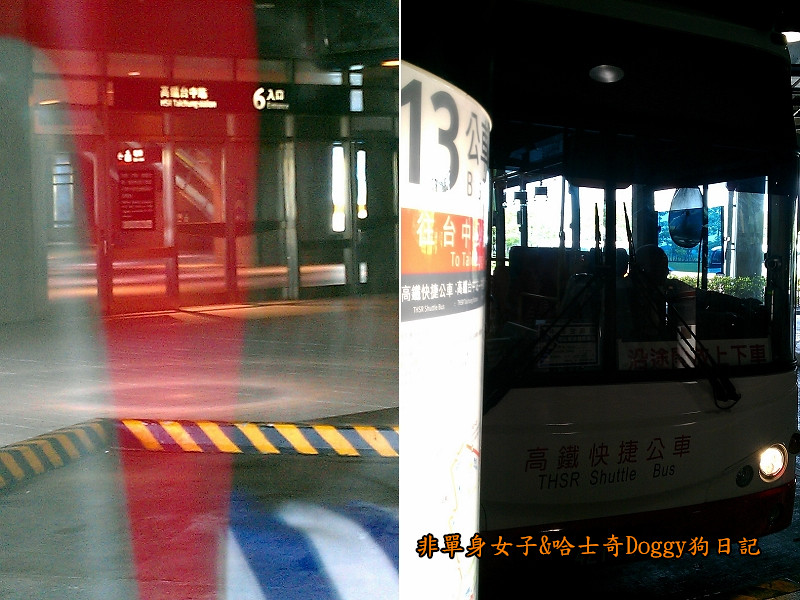 臺鐵新烏日vs高鐵台中站26