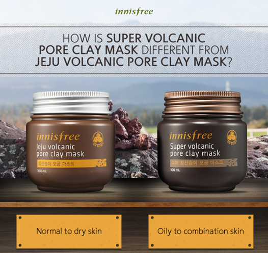 innisfree-super-volcanic-pore-clay-mask-detail-04