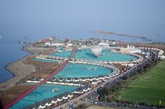 Aerial view of Hanuwantiya Tourist Complex, Jal Mahotsav, Madhya Pradesh (MP)