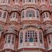 Jaipur, India, Jan. 2016