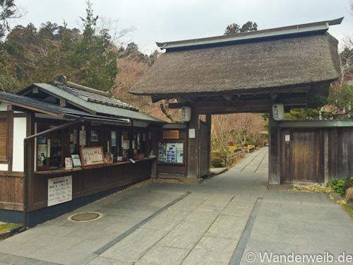 matsushima (29 von 42)