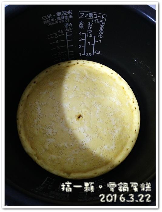 電鍋電糕初體驗 (11)
