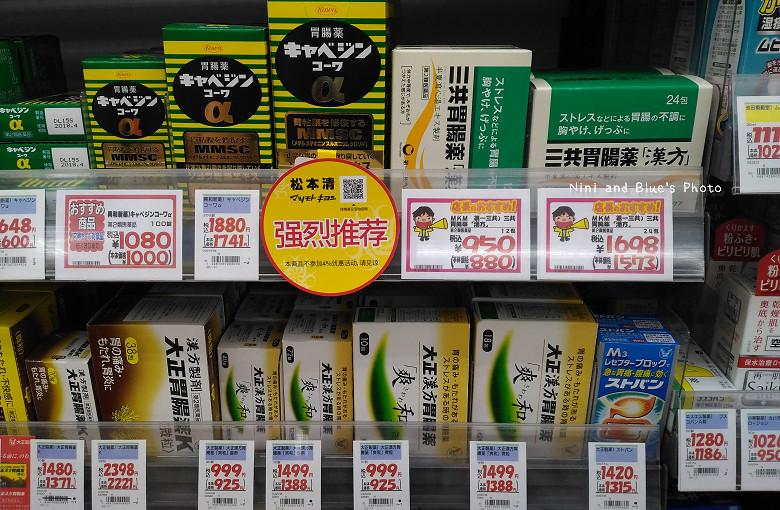 日本九州鹿兒島松本清藥妝價格20