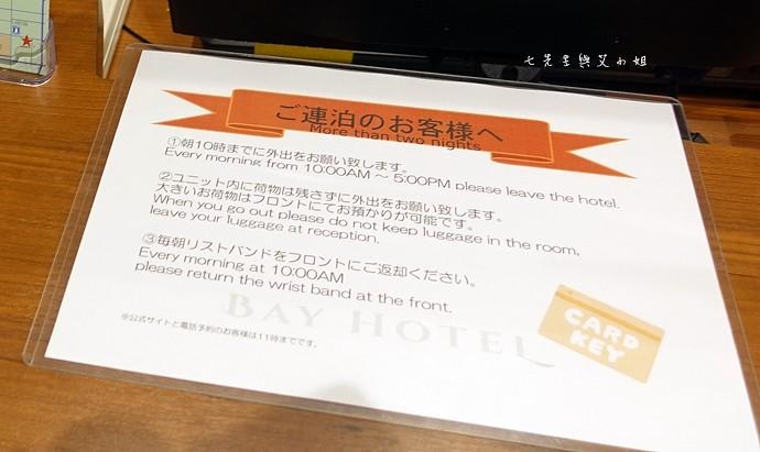 16 東京住宿推薦 Niohombashi Muromachi Bay Hotel 日本橋室町灣膠囊旅館