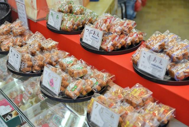 Momiji Manju 紅葉饅頭