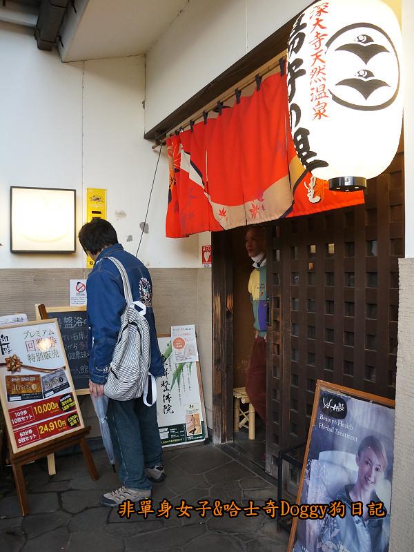 日本東京深大寺溫泉周邊賞櫻花15