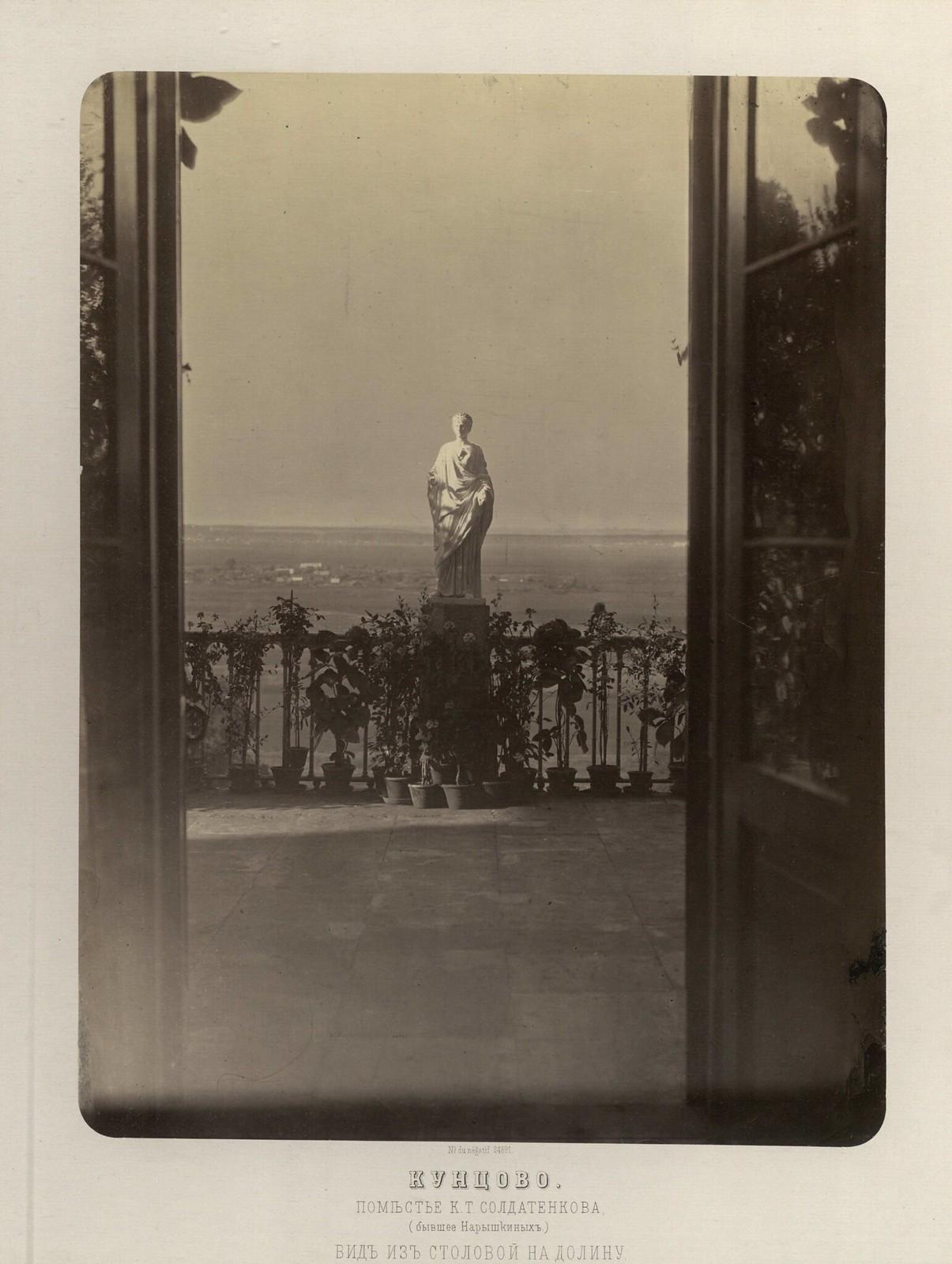 02. Усадьба Кунцево. Вид из столовой на долину
