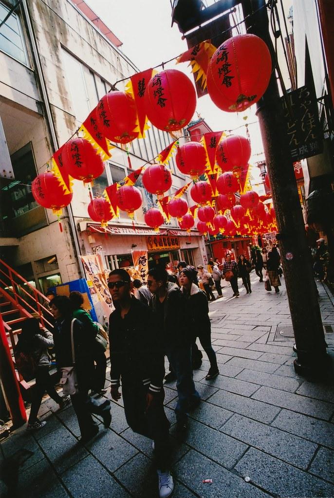 Lantern Festival,Nagasaki,Japan