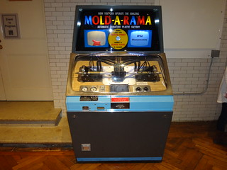 Mold-A Rama Machine - Wienermobile