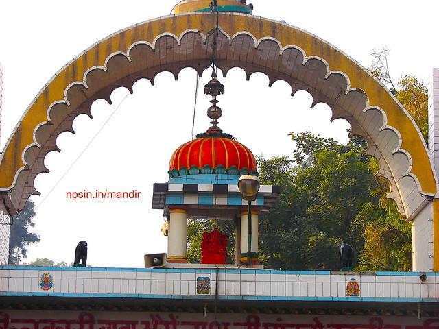 Pratham Shri Ganesh at The Top of Main Gate