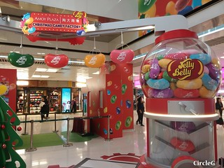 淘大商場 KOWLOON BAY HONGKONG 九龍灣 JELLY BELLY 2015 CIRCLEG 聖誕裝飾 (4)
