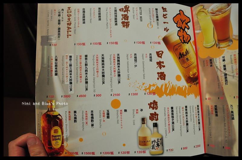 台中燒烤燒肉市場菜單menu價位21