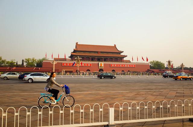 煩悩 [北京沼] : 北京への引越し
