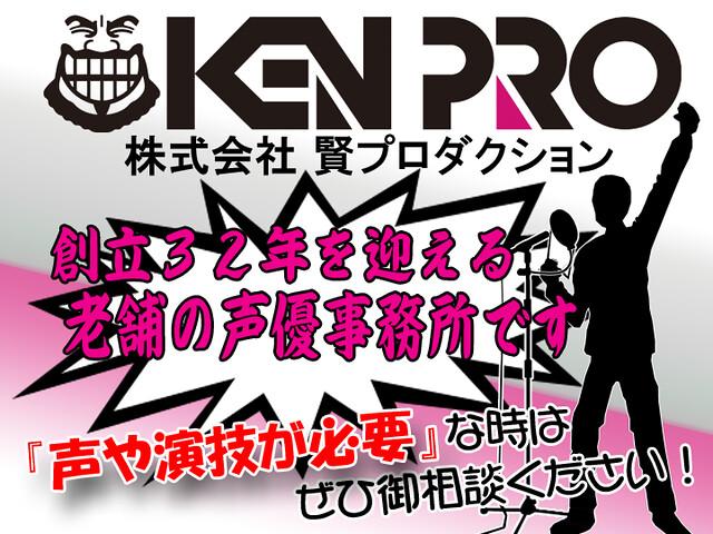 PR12_賢プロPR画像