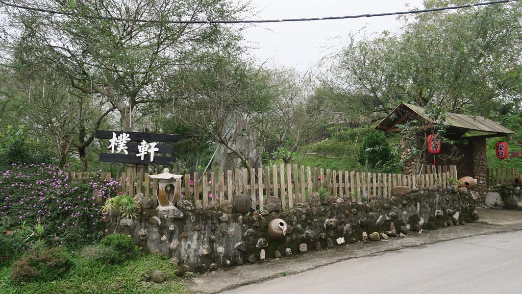 台南市白河區璞軒休閒餐廳 (2)