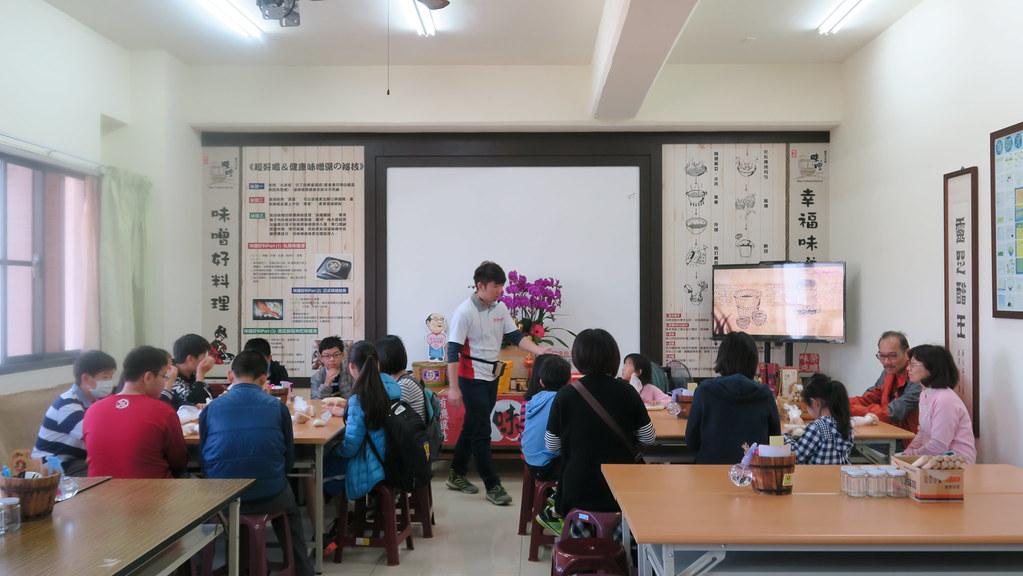 台中市豐原區味噌釀造文化館 (14)