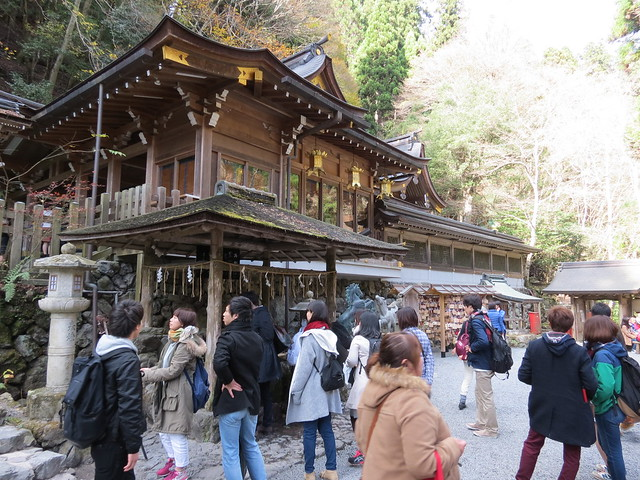 Kibune Shrine