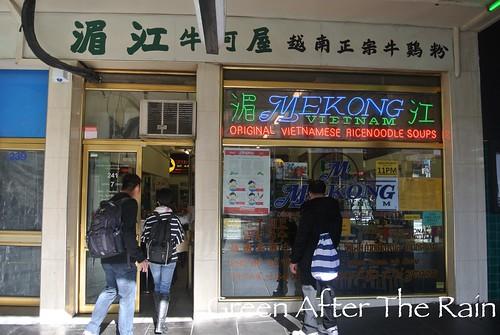 150911d Mekong Vietnam _01