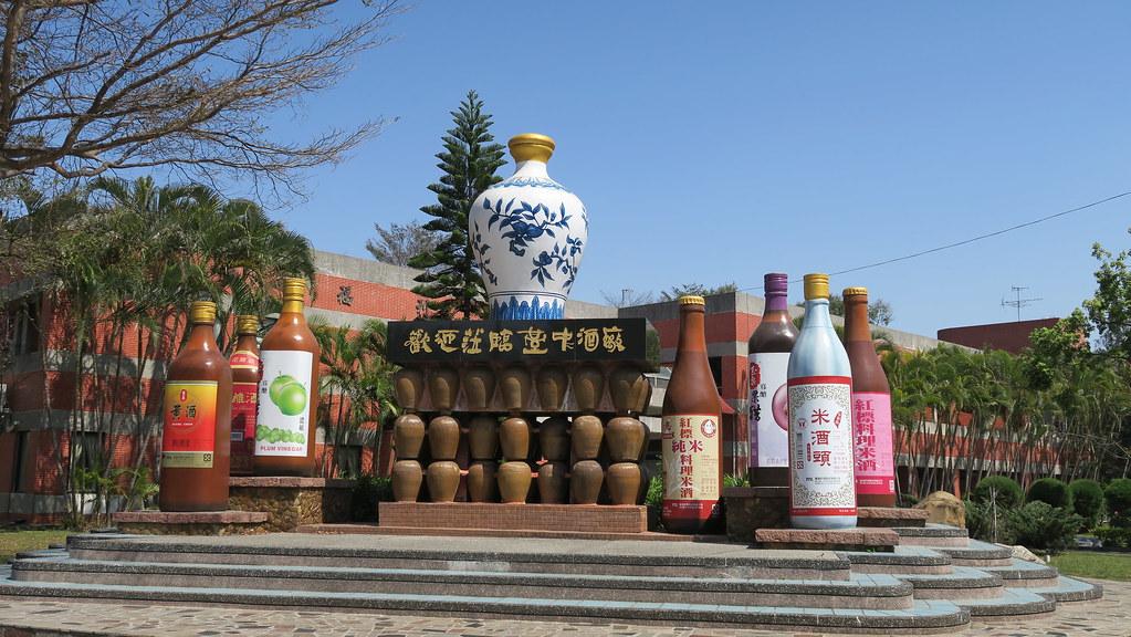 台中市西屯區台中酒廠文物館 (24)
