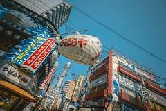 Shinsekai_1