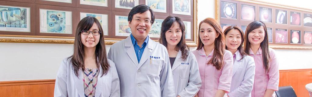 陳征宇眼科診所圖片3