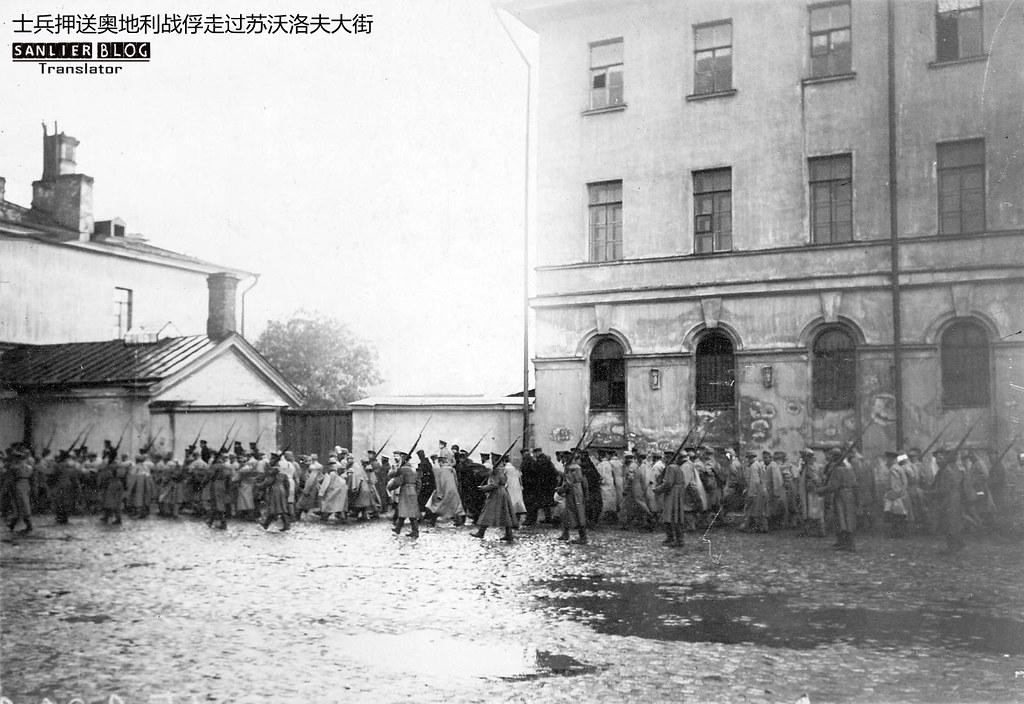 1916年奥地利战俘在彼得格勒06