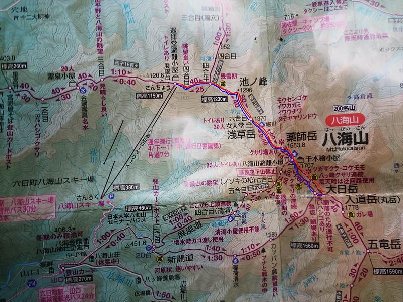 八海山地図