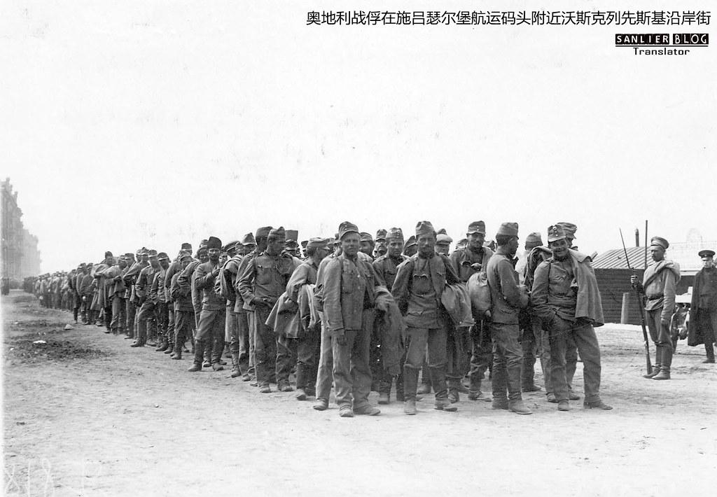 1916年奥地利战俘在彼得格勒22