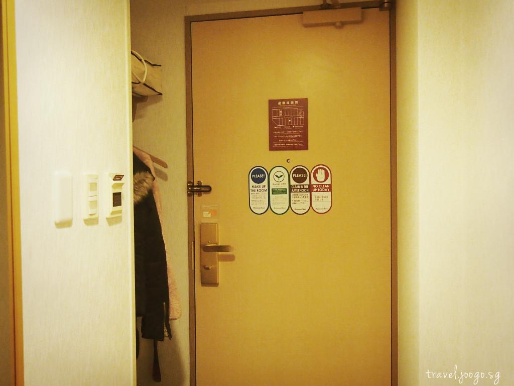 Richmond Hotel 3 - travel.joogo.sg