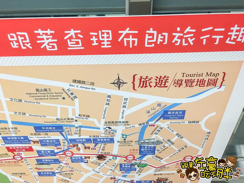 高雄捷運(鳳山西站)史努比特展_4992