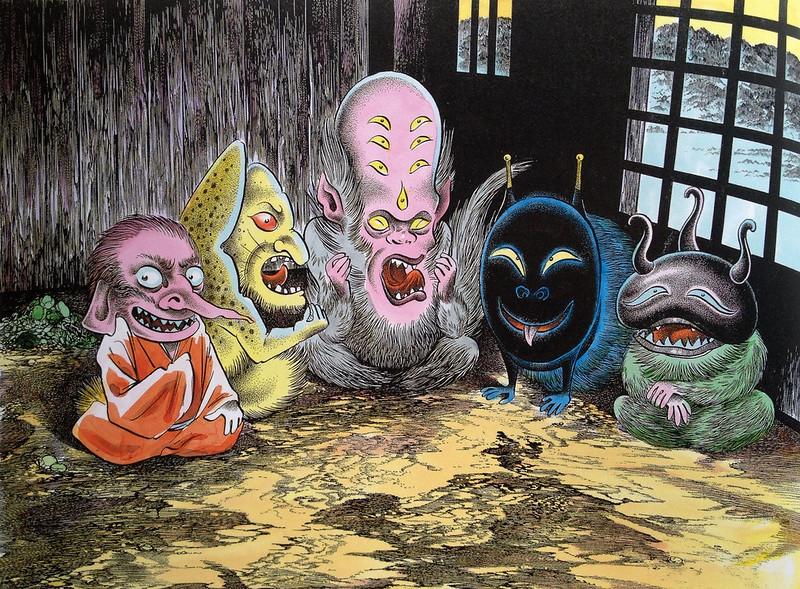 Shigeru Mizuki - God of Pestilence