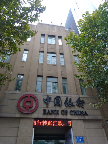 Bank of China, Xinjiekou, Nanjing