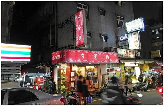 四川特色滷味青菜魯013-IMG_20160108_185250