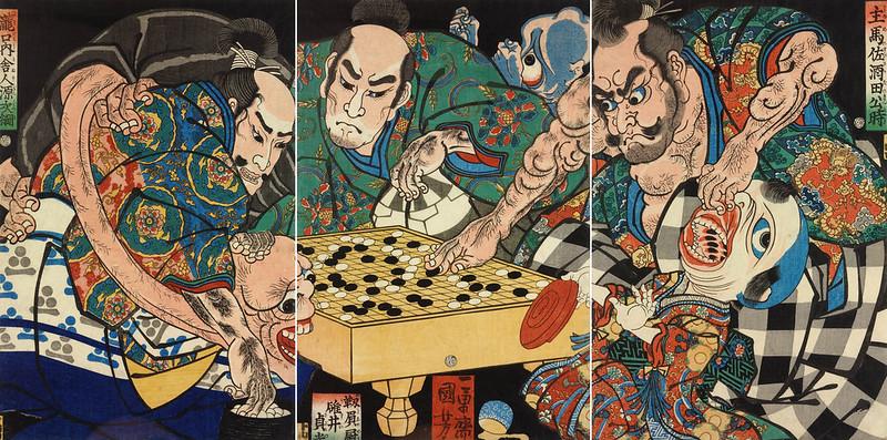 Utagawa Kuniyoshi - Raiko's retainers, Watanabe no Tonna, Sadanobu, and Kunitoki, playing go, with attempted interruptions by the Earth-Spider's demons. Edo Period